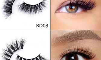 Are you confused about the too long eyelash band when you wear it?