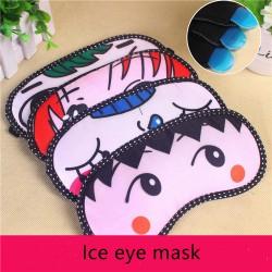 Eye Mask | CM02